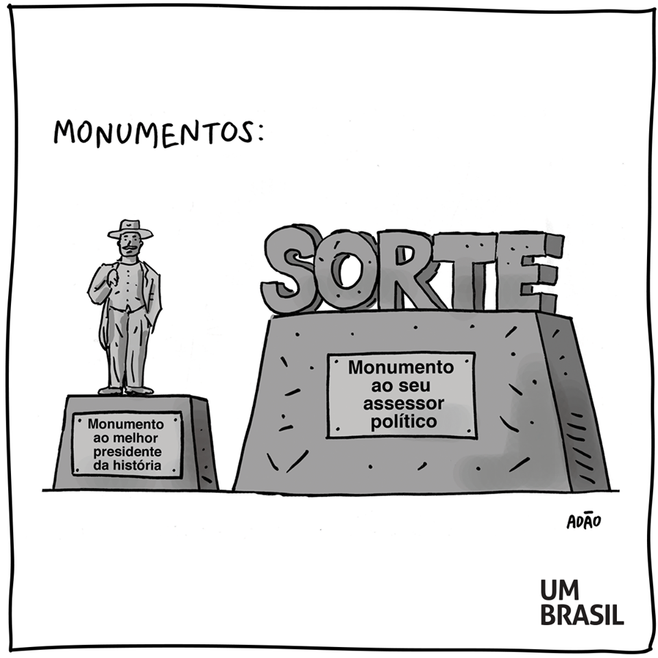 Charge 7/02/2017
