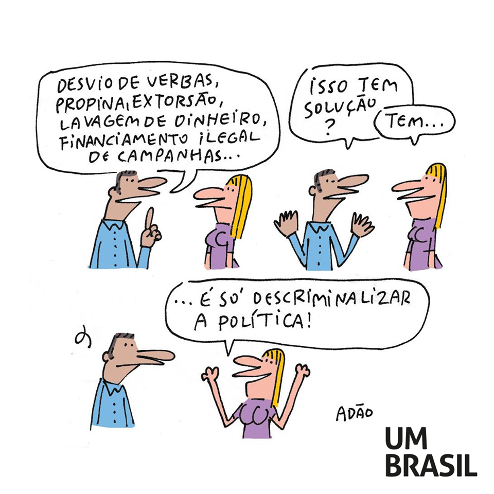 Charge 21/02/2017