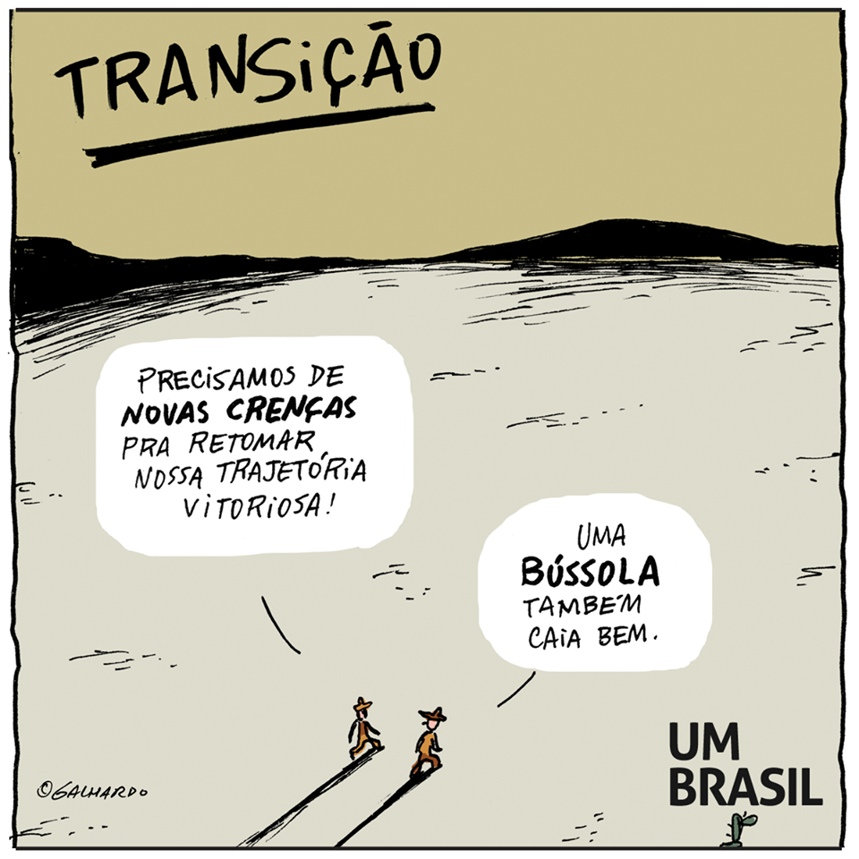 Charge 30/08/2016