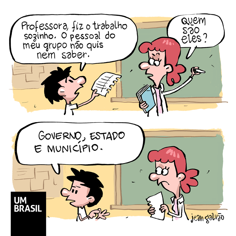 Charge 09/01/2017