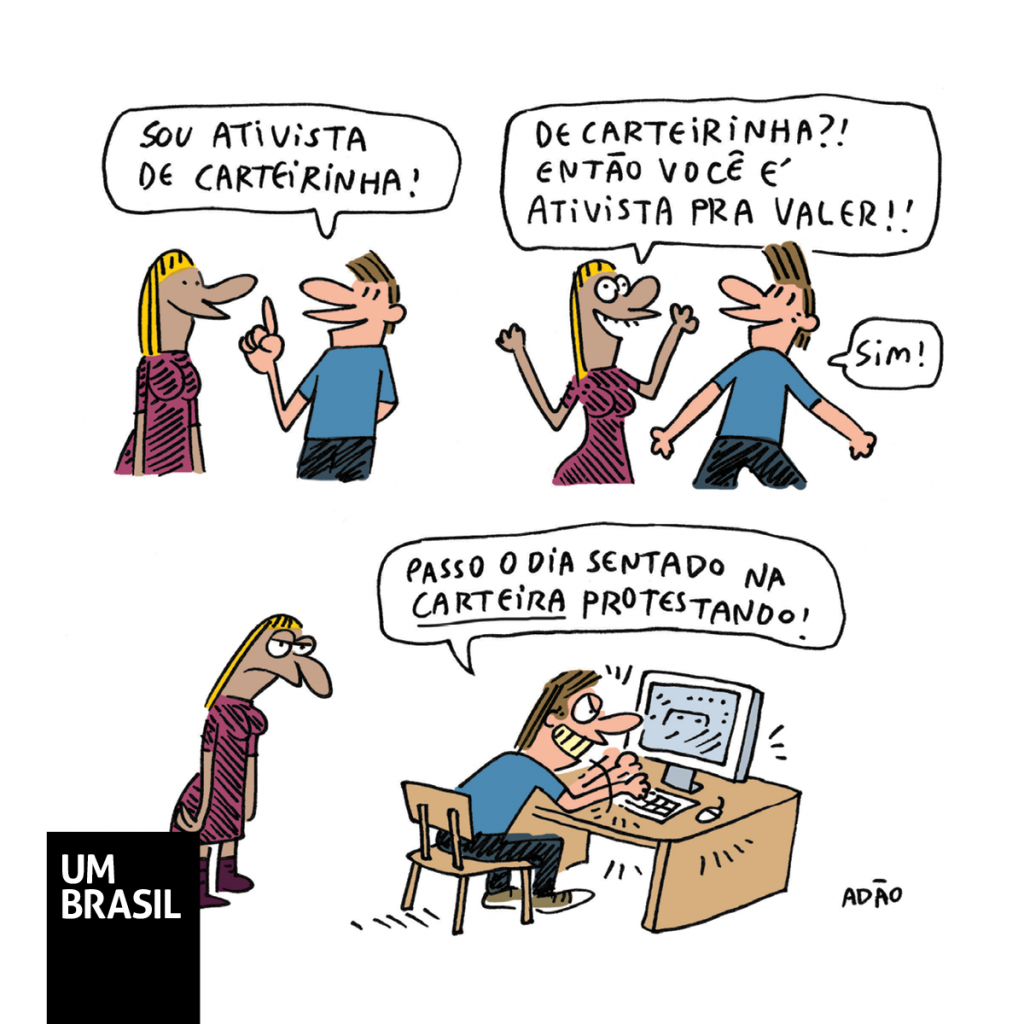 Charge 16/04/2018