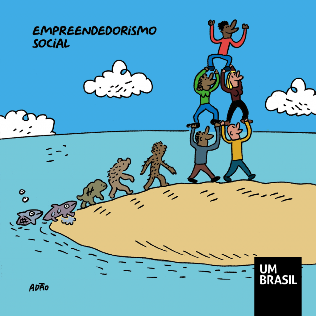 Charge 23/07/2018