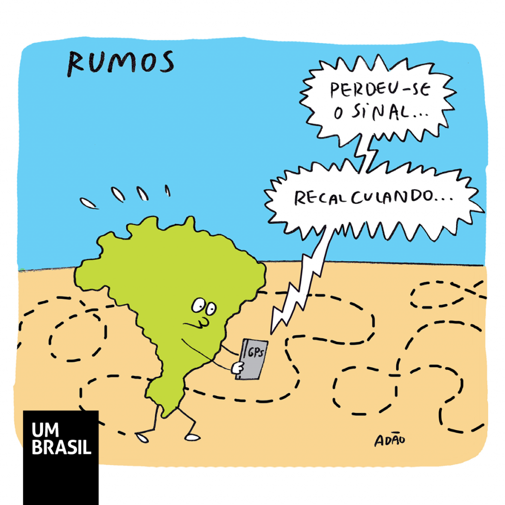 Charge 09/07/2018