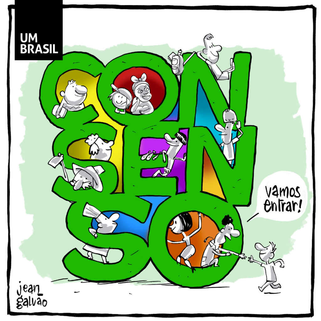 Charge 19/11/2018