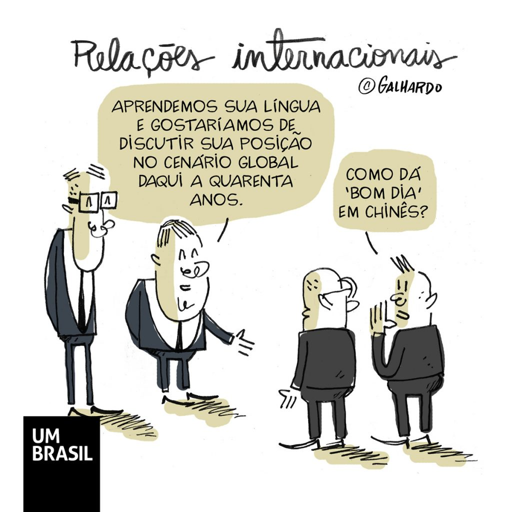 charge 27/5/2019