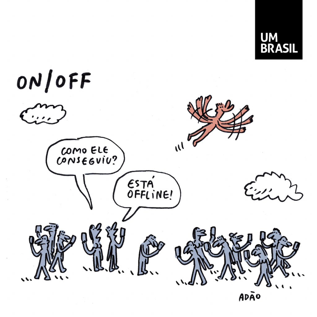 charge 03/06/2019