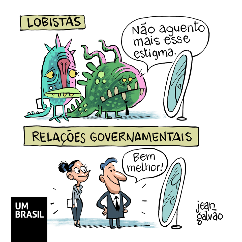 Charge 17/06/2019