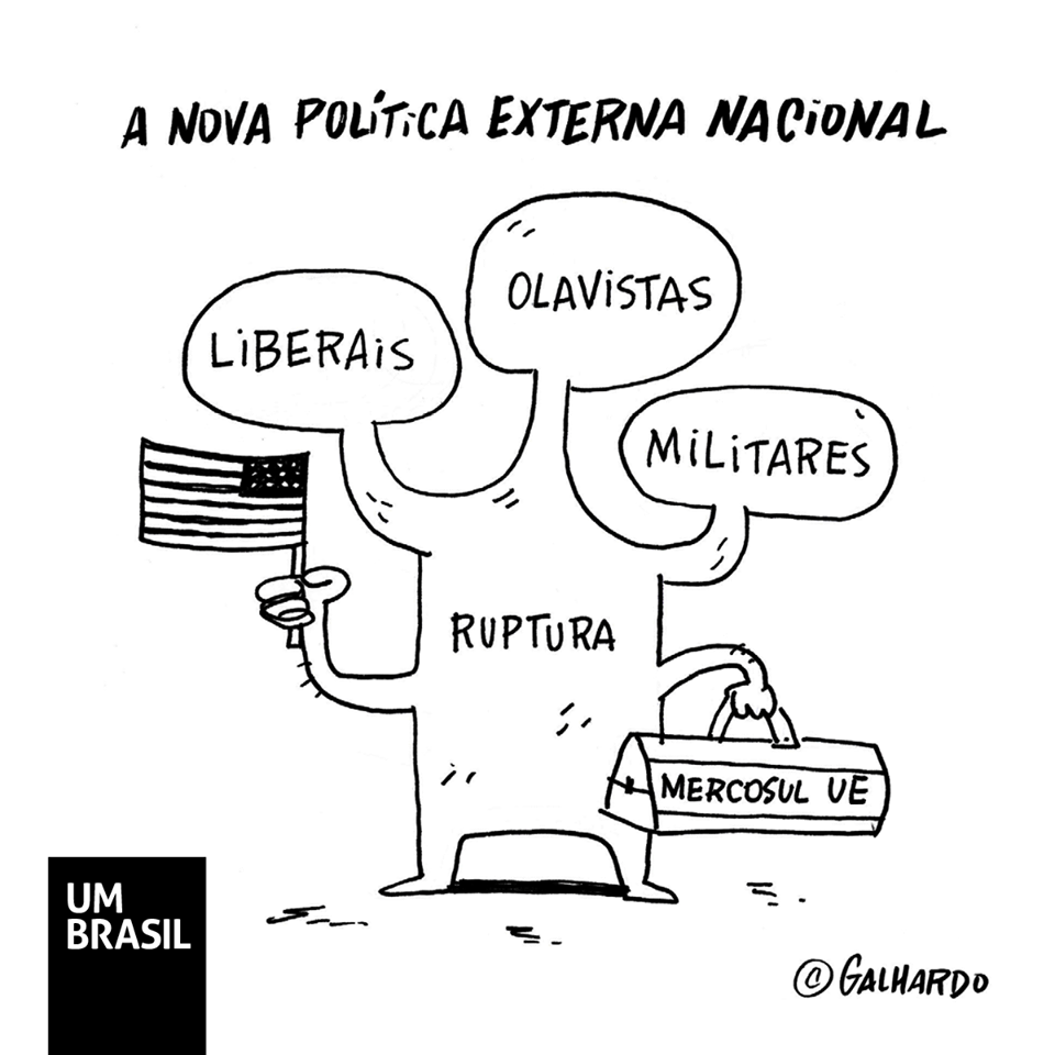 Charge 12/08/2019