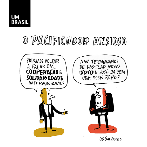 Charge 04/01/2021