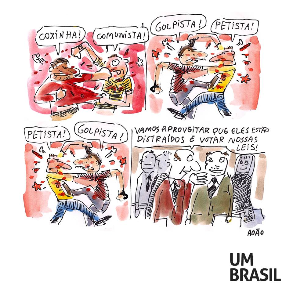 Charge 31/07/2017
