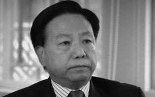 Walter Fang