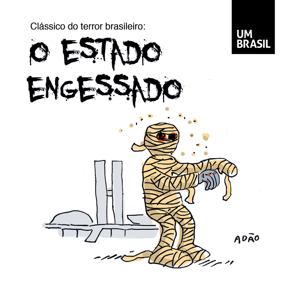 Charge 07/05/2018