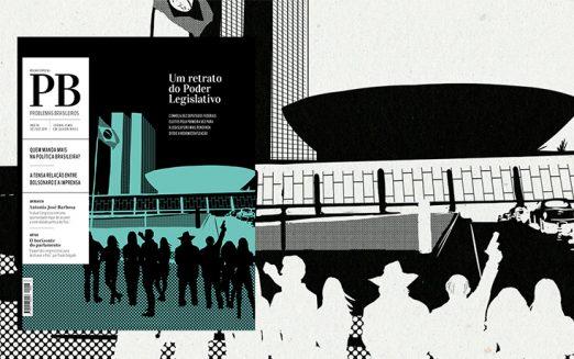 """Edição em quadrinhos da """"PB"""" marca presença no MIS"""