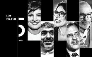 Política brasileira: descontentamento, renovação e reforma