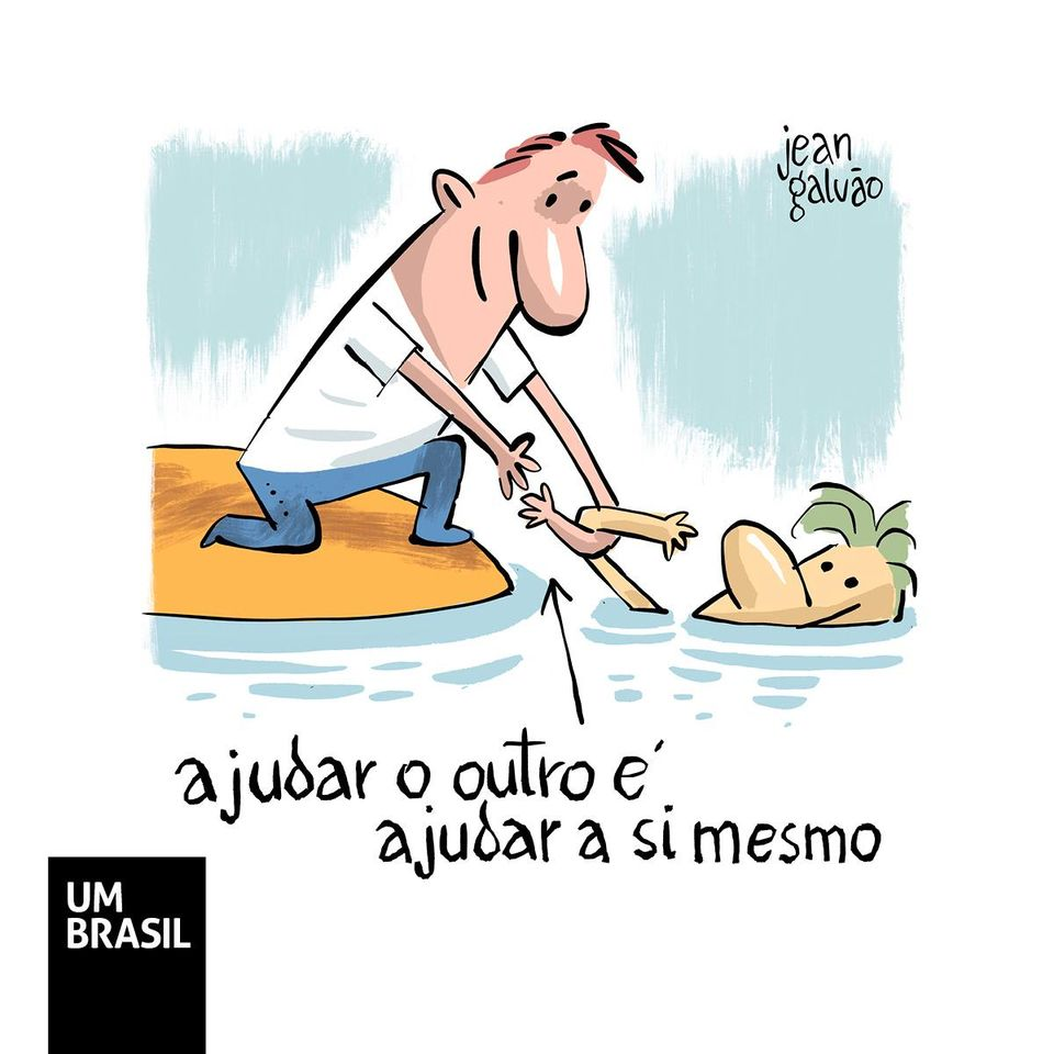 Charge 17/08/2020